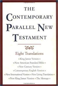 blog new testament